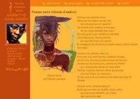 Femme africaine, Léopold Sedar Senghor