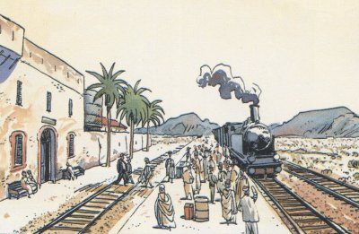 Gare de Beni Ounif